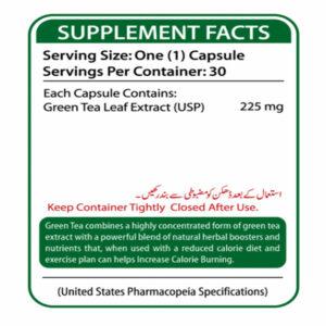 NutriFactor – Green Tea Complex