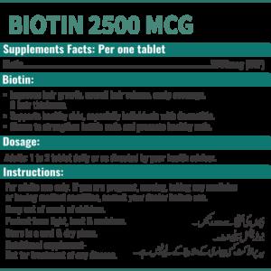 Biotin 2500 MCG - Supports healthy hair, skin & nails.